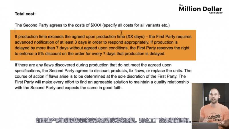 百万美金案例 – 6 亚马逊卖家如何选择供应商